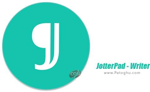 دانلود نرم افزار JotterPad برای اندروید