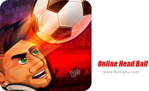 دانلود بازی Online Head Ball برای اندروید