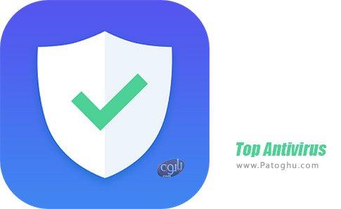 دانلود نرم افزار Top Antivirus برای اندروید