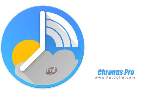 نرم افزار Chronus: Home & Lock Widget