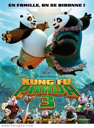 دانلود انیمیشن پاندای کونگ فو کار 3 با کیفیت عالی Kung Fu Panda 3 2016