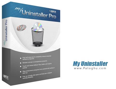 نرم افزار My Uninstaller Pro