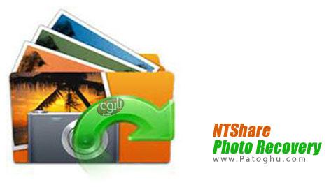 نرم افزار NTShare Photo Recovery