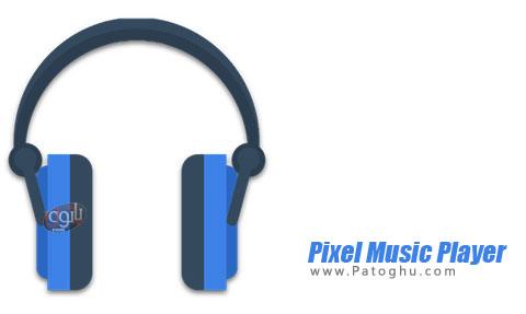 نرم افزار Pixel Music Player