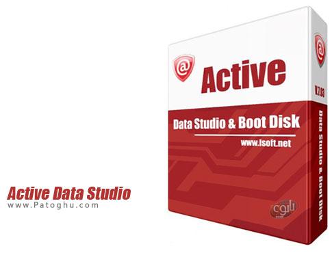 نرم افزار Active Data Studio