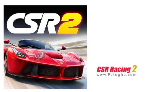 بازی CSR Racing 2
