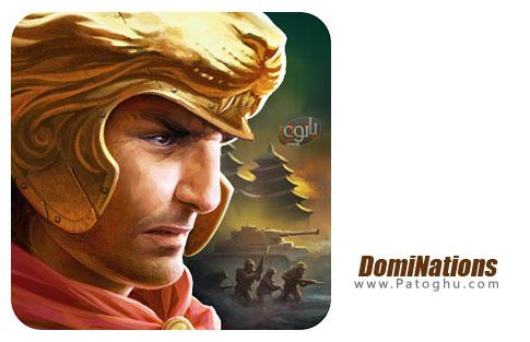 بازی DomiNations