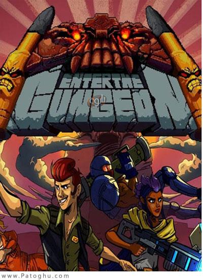 دانلود بازی کم حجم Enter the Gungeon برای کامپیوتر