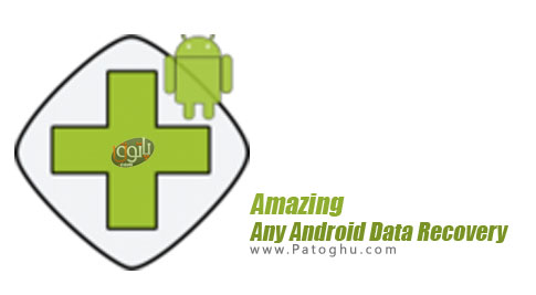 نرم افزار Amazing Any Android Data Recovery
