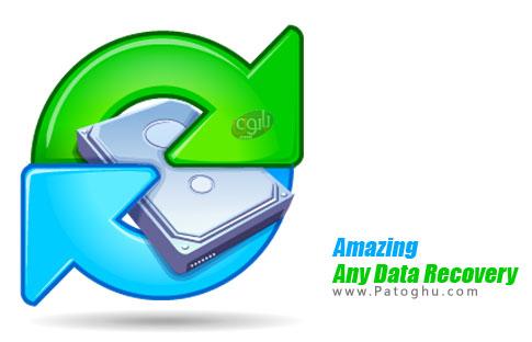 نرم افزار Amazing Any Data Recovery