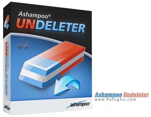 نرم افزار Ashampoo Undeleter
