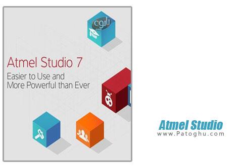دانلود Atmel Studio