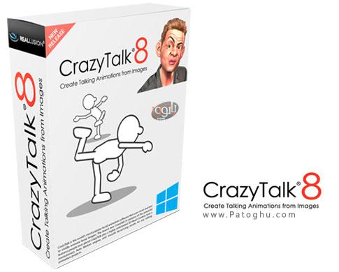 نرم افزار طراحی شخصیت های انیمیشنی سخنگو  Reallusion CrazyTalk Pipeline 8.1.2024.1 + Resource Pack