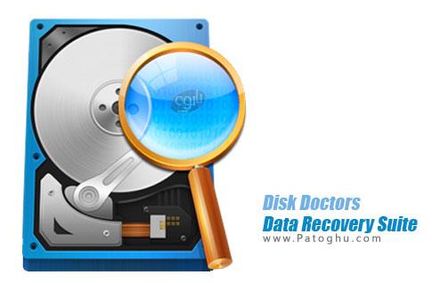 نرم افزار Disk Doctors Data Recovery Suite