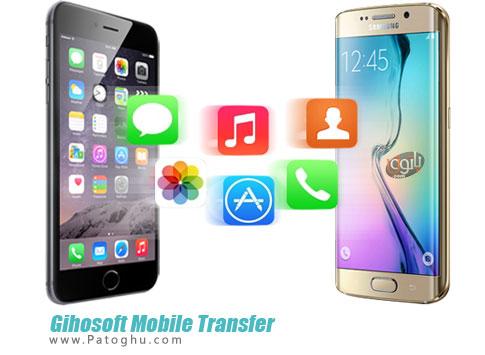 نرم افزار Gihosoft Mobile Transfer