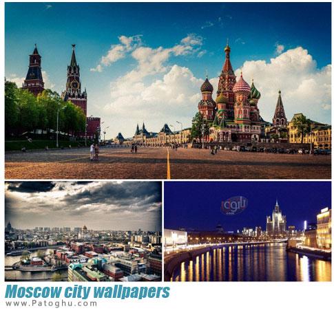 عکس های زیبا از شهر مسکو برای پس زمینه دسکتاپ Moscow city wallpapers