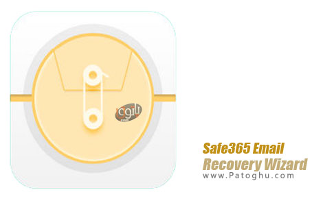 نرم افزار Safe365 Email Recovery Wizard