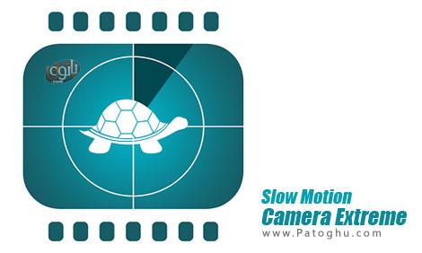 دانلود Slow Motion Camera Extreme