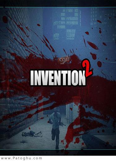 دانلود بازی Invention 2 برای ویندوز