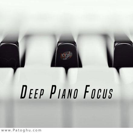 دانلود آلبوم موسیقی بی کلام تمرکز پیانو VA - Deep Piano Focus (2016)