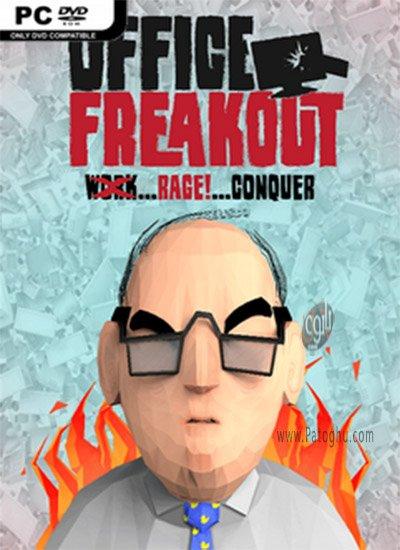 دانلود بازی Office Freakout برای ویندوز