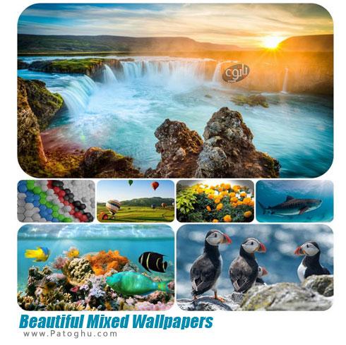 دانلود مجموعه والپیپر با کیفیت میکس شده برای دسکتاپ Beautiful Mixed Wallpapers
