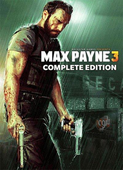 دانلود بازی Max Payne 3 Complete Edition برای ویندوز