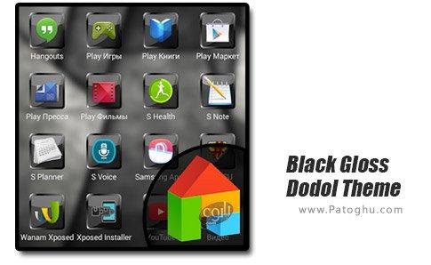 دانلود نرم افزار Black Gloss Dodol Theme برای اندروید