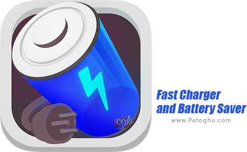 دانلود fast-charger-and-battery-saver