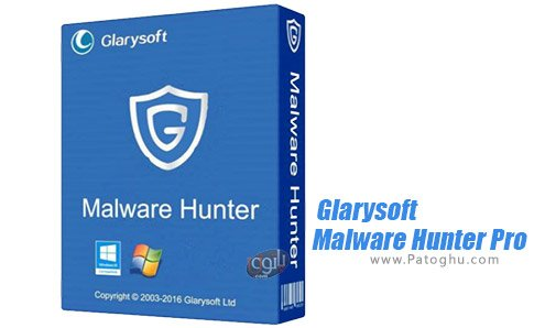 دانلود نرم افزار Glarysoft Malware Hunter proبرای ویندوز