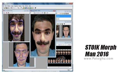 دانلود نرم افزار STOIK Morph Man 2016 برای ویندوز