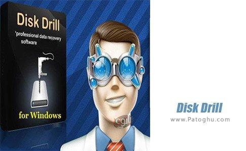 دانلود نرم افزار Disk Drill برای کامپیوتر