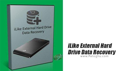 دانلود نرم افزار iLike External Hard Drive Data Recovery برای کامپیوتر