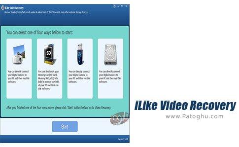 دانلود نرم افزار iLike Video Recovery برای ویندوز