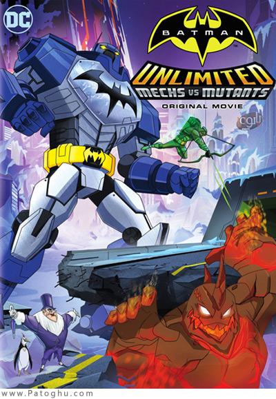 دانلود انیمیشن Batman Unlimited