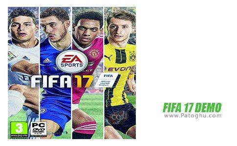 دانلود FIFA 17 DEMO بازی فیفا 17 برای کامیپوتر
