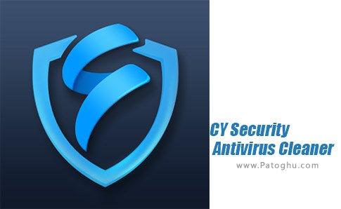 دانلود نرم افزار CY Security Antivirus Cleaner برای اندروید
