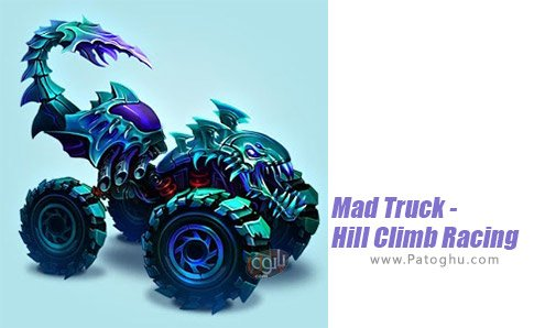 بازی Mad Truck - Hill Climb Racing