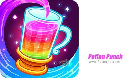 دانلود بازی Potion Punch برای اندروید