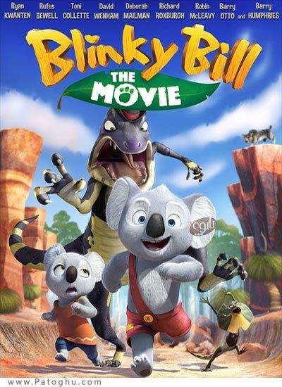 دانلود انیمیشن بلینیکی بیل Blinky Bill the Movie 2015