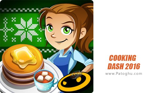 دانلود بازی COOKING DASH 2016 برای اندروید