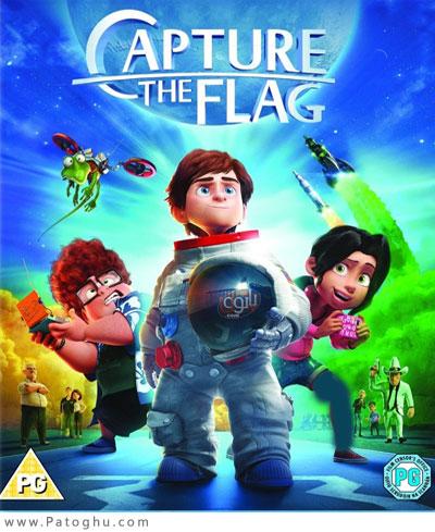دانلود انیمیشن Capture the Flag 2015 پرچم را بگیر