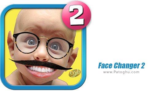 دانلود نرم افزار Face Changer 2 برای اندروید