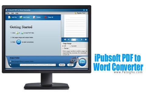 دانلود برنامه مبدل پی دی اف به ورد iPubsoft PDF to Word Converter