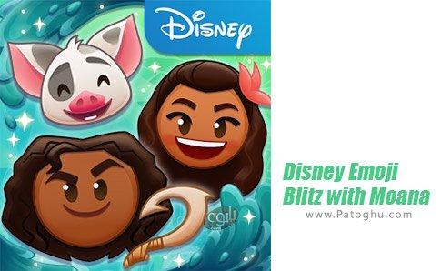 دانلود بازی Disney Emoji Blitz with Moana برای اندروید