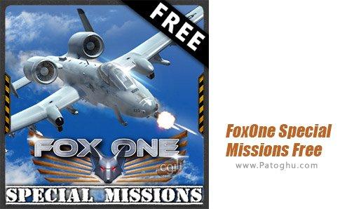 دانلود بازی FoxOne-Special-Missions-Free برای اندروید