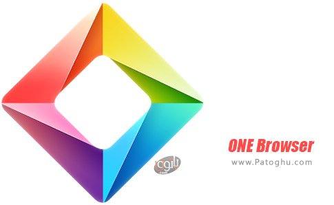 دانلود نرم افزار ONE Browser برای اندروید