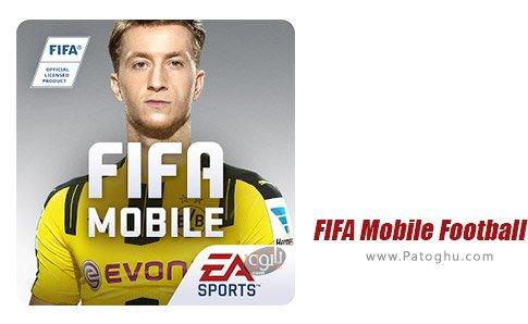دانلود بازی FIFA Mobile Football برای اندروید