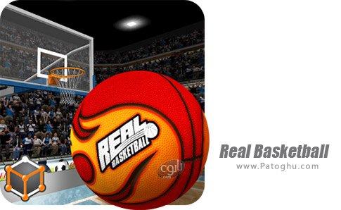 دانلود بازی Real Basketball برای اندروید
