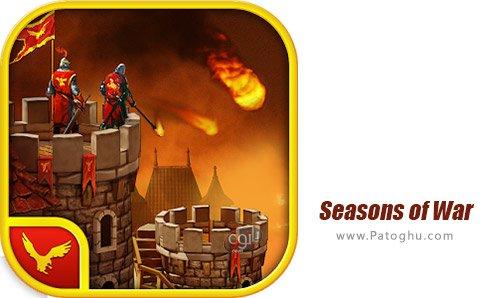 دانلود بازی Seasons of War برای اندروید